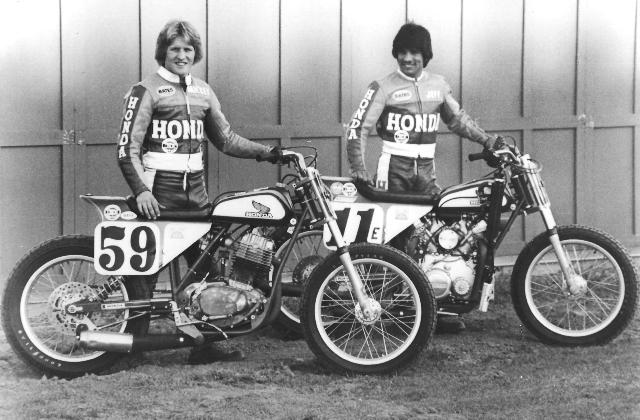 Mickey Fay (left) and Jeff Haney pose next to their factory Honda's in a press photo for 1980.